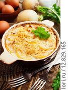 Купить «Запеченная репа в форме на столе», фото № 12829165, снято 8 октября 2015 г. (c) Надежда Мишкова / Фотобанк Лори