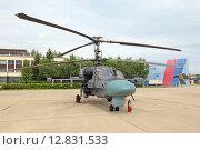 """Ка-52 """"Аллигатор"""" (по кодификации НАТО - Hokum B) - российский ударный вертолёт. Авиабаза Кубинка, Международный военно-технический форум """"Армия-2015"""" Редакционное фото, фотограф Игорь Долгов / Фотобанк Лори"""