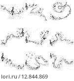Купить «Musical notes staff set», иллюстрация № 12844869 (c) PantherMedia / Фотобанк Лори