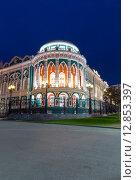 Купить «Ночной вид на дом Севастьянова в Екатеринбурге», фото № 12853397, снято 21 мая 2014 г. (c) Евгений Ткачёв / Фотобанк Лори