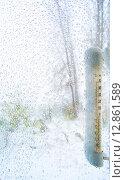 Купить «Термометр за окном», фото № 12861589, снято 8 октября 2015 г. (c) Музыка Анна / Фотобанк Лори