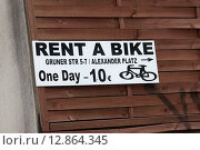 Купить «Информационная табличка об аренде велосипедов», фото № 12864345, снято 5 августа 2015 г. (c) Наталья Николаева / Фотобанк Лори