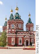 Купить «Вид на Казанский кафедральный собор в Волгограде», фото № 12867701, снято 12 сентября 2015 г. (c) Иванов Алексей / Фотобанк Лори