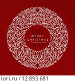 Merry Christmas and Happy New Year 2016 background. Стоковая иллюстрация, иллюстратор Cienpies Design / PantherMedia / Фотобанк Лори