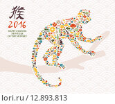 Купить «2016 happy chinese new year of monkey icons card», иллюстрация № 12893813 (c) PantherMedia / Фотобанк Лори