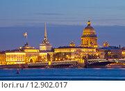 Купить «Вид на Исаакиевский собор и Адмиралтейство. Санкт-Петербург», эксклюзивное фото № 12902017, снято 16 октября 2015 г. (c) Литвяк Игорь / Фотобанк Лори