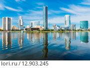 Купить «Набережная Екатеринбурга», фото № 12903245, снято 25 июля 2015 г. (c) Валерия Потапова / Фотобанк Лори