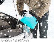 Купить «closeup of man pouring antifreeze into car», фото № 12907489, снято 16 января 2014 г. (c) Syda Productions / Фотобанк Лори