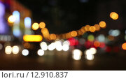 Купить «Ночной трафик на улице Москвы, расфокус», видеоролик № 12910837, снято 20 октября 2015 г. (c) Наталья Волкова / Фотобанк Лори