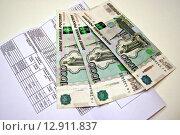 Оплата счета за ЖКХ. Стоковое фото, фотограф Юлия Лифарева / Фотобанк Лори