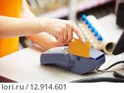 Купить «using credit card payment terminal in shop», фото № 12914601, снято 14 мая 2015 г. (c) Дмитрий Калиновский / Фотобанк Лори