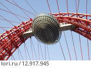 Купить «Живописный мост в Москве. Смотровая площадка», фото № 12917945, снято 20 октября 2015 г. (c) Яременко Екатерина / Фотобанк Лори
