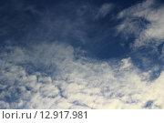 Облака. Стоковое фото, фотограф Асия Абубакрова / Фотобанк Лори