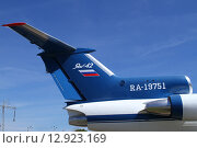 Як-42, оперение самолета (2015 год). Редакционное фото, фотограф Алексей Семенушкин / Фотобанк Лори