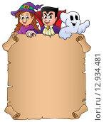 Купить «Parchment with Halloween topic 8», иллюстрация № 12934481 (c) PantherMedia / Фотобанк Лори