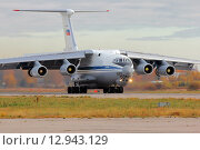 Купить «Транспортный самолёт Ил-76 ВВС России», эксклюзивное фото № 12943129, снято 20 октября 2015 г. (c) Александр Тарасенков / Фотобанк Лори
