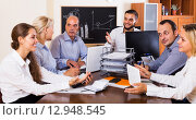 Купить «Business colleagues during conference call», фото № 12948545, снято 18 февраля 2019 г. (c) Яков Филимонов / Фотобанк Лори