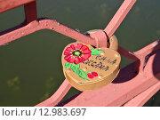 Купить «Свадебный замок в виде сердца на мосту в городе Богородицке, Тульская область», эксклюзивное фото № 12983697, снято 15 августа 2015 г. (c) Илюхина Наталья / Фотобанк Лори