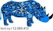 Носорог. Стоковая иллюстрация, иллюстратор Буркина Светлана / Фотобанк Лори