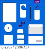 Купить «Различные офисные принадлежности», иллюстрация № 12996137 (c) Музыка Анна / Фотобанк Лори
