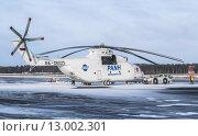 """Вертолёт Ми-26Т (бортовой RA-06025) авиакомпании """"Panh"""" (2015 год). Редакционное фото, фотограф Михаил Перевозов / Фотобанк Лори"""
