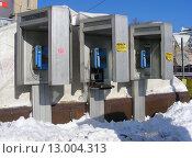 Купить «Городские таксофоны на улице Новый Арбат в Москве», эксклюзивное фото № 13004313, снято 23 февраля 2010 г. (c) lana1501 / Фотобанк Лори