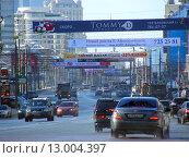 Купить «Улица Новый Арбат в Москве», эксклюзивное фото № 13004397, снято 23 февраля 2010 г. (c) lana1501 / Фотобанк Лори