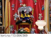 Купить «Мышиный король. Музей мыши. Город Мышкин», эксклюзивное фото № 13004569, снято 21 июля 2015 г. (c) Александр Щепин / Фотобанк Лори