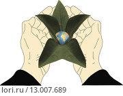 Цветок с земным шаром в ладонях. Стоковая иллюстрация, иллюстратор Фомичёв Роман / Фотобанк Лори