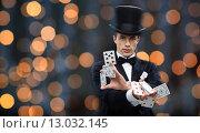 Купить «magician showing trick with playing cards», фото № 13032145, снято 12 сентября 2013 г. (c) Syda Productions / Фотобанк Лори