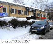 Купить «Кафе «Чердак 100%». Русаковская улица, 21. Москва», эксклюзивное фото № 13035357, снято 25 февраля 2010 г. (c) lana1501 / Фотобанк Лори