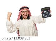 Купить «Arab businessman isolated on white», фото № 13038853, снято 17 июня 2015 г. (c) Elnur / Фотобанк Лори