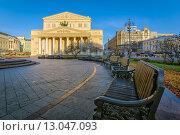 Купить «Большой театр днем», фото № 13047093, снято 9 ноября 2013 г. (c) Соболев Игорь / Фотобанк Лори