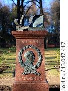 Купить «Памятник Карамзину в осеннем парке усадьбы Остафьево», эксклюзивное фото № 13047417, снято 6 ноября 2015 г. (c) Яна Королёва / Фотобанк Лори