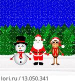 Купить «Снеговик санта клаус и обезьяна», иллюстрация № 13050341 (c) Мастепанов Павел / Фотобанк Лори