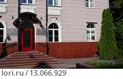 The building of the Supreme Court of RB in Minsk, видеоролик № 13066929, снято 8 сентября 2015 г. (c) BestPhotoStudio / Фотобанк Лори