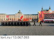 Купить «Торжественный марш на Красной площади 7 ноября 2015 г., посвященный легендарному параду 1941 года.», эксклюзивное фото № 13067093, снято 7 ноября 2015 г. (c) Алексей Бок / Фотобанк Лори