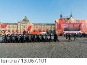 Купить «Торжественный марш на Красной площади 7 ноября 2015 г., посвященный легендарному параду 1941 года.», эксклюзивное фото № 13067101, снято 7 ноября 2015 г. (c) Алексей Бок / Фотобанк Лори