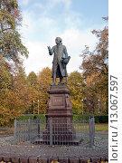 Купить «Памятник Иммануилу Канту в Калининграде», эксклюзивное фото № 13067597, снято 23 октября 2015 г. (c) Svet / Фотобанк Лори