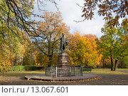 Купить «Памятник Иммануилу Канту в Калининграде», эксклюзивное фото № 13067601, снято 23 октября 2015 г. (c) Svet / Фотобанк Лори