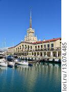 Купить «Сочинский морской торговый порт», фото № 13074485, снято 14 ноября 2015 г. (c) Игорь Архипов / Фотобанк Лори