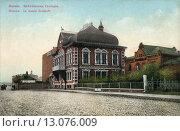Купить «Москва, Цветковская галерея. Старинная открытка», фото № 13076009, снято 25 мая 2019 г. (c) Денис Ларкин / Фотобанк Лори