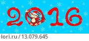 Новогодняя открытка с забавной обезьяной, символом 2016 года, китайским астрологическим знаком. Стоковая иллюстрация, иллюстратор Татьяна Скрипниченко / Фотобанк Лори