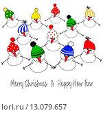 Новогодняя и рождественская открытка с забавными снеговиками, одетыми в яркие шапочки. Оставлено место для текста поздравления. Стоковая иллюстрация, иллюстратор Татьяна Скрипниченко / Фотобанк Лори