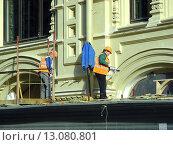 Купить «Реставрация фасада здания. Средние торговые ряды. Красная площадь, 5. Москва», эксклюзивное фото № 13080801, снято 11 апреля 2013 г. (c) lana1501 / Фотобанк Лори