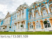 Купить «Екатерининский дворец в Царском Селе (город Пушкин)», фото № 13081109, снято 13 сентября 2015 г. (c) E. O. / Фотобанк Лори