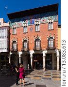 Купить «College Villandrando at Calle mayor in Palencia», фото № 13083613, снято 27 июня 2015 г. (c) Яков Филимонов / Фотобанк Лори