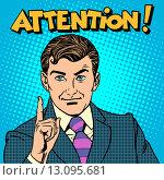 Купить «Attention businessman pointing finger», иллюстрация № 13095681 (c) PantherMedia / Фотобанк Лори