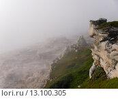 Скалы в тумане. Стоковое фото, фотограф Инна Маслова / Фотобанк Лори