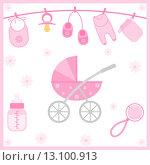 Купить «Предметы для новорожденной девочки», иллюстрация № 13100913 (c) Ирина Иглина / Фотобанк Лори